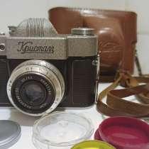 Фотоаппарат Кристалл. Сделано в СССР, в Москве