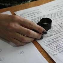 Судебно-почерковедческая экспертиза, ТЭД, в г.Бишкек
