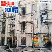 Фасадное остекление зданий, в г.Бишкек