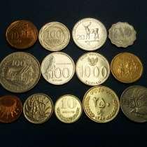 Монеты стран Азии, в Улан-Удэ
