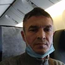 Николай Гуляев, 47 лет, хочет пообщаться, в Южно-Сахалинске