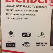 Продам новый цифровой, цветной телевизор Elenberg, в г.Алматы