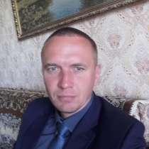 Владимир, 43 года, хочет пообщаться, в Москве