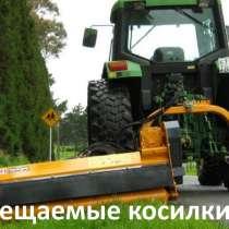 Косилки со смещением Ferri серии ZMТ, в Рыбинске