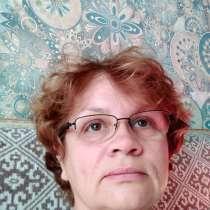 Наталья, 51 год, хочет пообщаться, в Архангельске