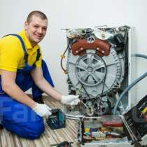 Ремонт стиральных машин, в Краснодаре
