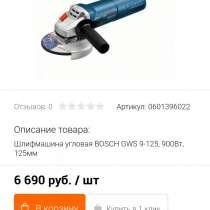 Продам болгарку, в Хабаровске