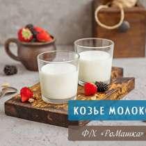 Козье Молоко, в Рязани