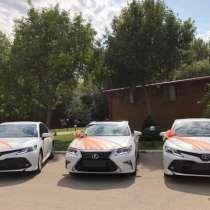Такси VIP-Комфорт TOYOTA CAMRY Самара - Тольятти, в Самаре