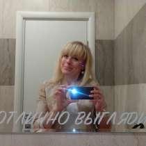 РЕПЕТИТОР русского языка, Логопед, Дефектолог, Психолог, в Москве