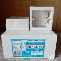 Коробка универсальная GE40231-01 88х88х44. Новая, в Новосибирске