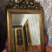 Зеркало в деревянной раме 90ш.,137в, в Москве