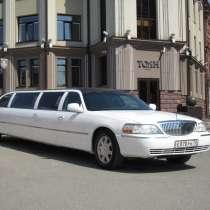 Прокат лимузина Lincoln Town Car Executive (белый), в Томске