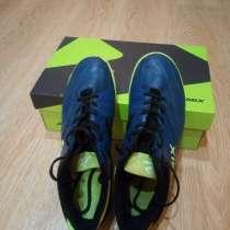 Продажа футбольная обувь, в Советском