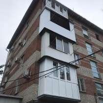 Расширение балкона, в Краснодаре