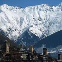 Туризм, в г.Тбилиси