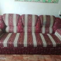 Диван- кровать продам, в Артеме