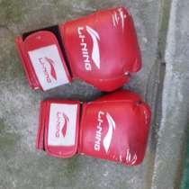 Боксерские перчатки бу, в г.Тирасполь