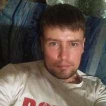Денис, 35 лет, хочет познакомиться, в Набережных Челнах