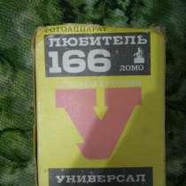 Продам фотоаппарат недорого 2000, в г.Тирасполь