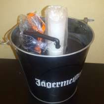 Party-набор Jägermeister, в г.Бишкек