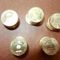 Монеты 10 руб 2015 г гвс можайск-таганр-малояр-петропав, в Москве