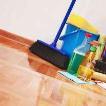 Уборка домов. Клининг, в Солнечногорске