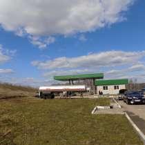 Предлагается к продаже газозаправочный комплекс, в Москве