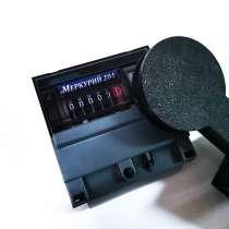 Прибор для остановки электросчетчика, в Краснодаре
