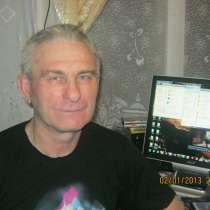 Владимир, 56 лет, хочет познакомиться, в Новосибирске
