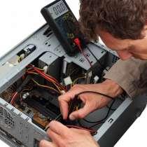 Частный компьютерный мастер, выезд бесплатный, в Челябинске