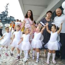 Танцы для ребенка в Новороссийске, в Новороссийске