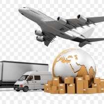 Բեռնափոխադրումներ Ռուսաստան էժան գներով, в г.Ереван