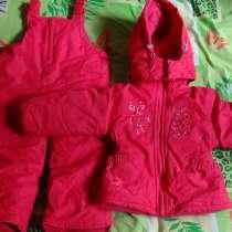 Одежда для ребенка, в Кемерове