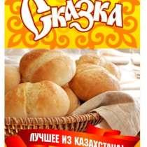 Мука пшеничная Сказка урожай 2019, в г.Петропавловск