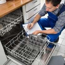 Установка посудомоечных машин, в г.Бишкек