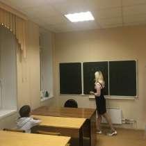 Продленка96, в Екатеринбурге
