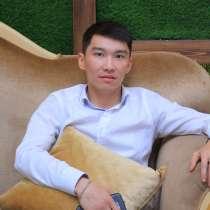 Azamat, 49 лет, хочет пообщаться, в г.Астана