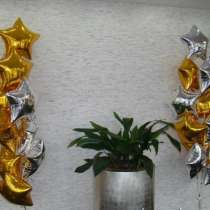 Фонтаны из гелиевых шаров. Алёна Euphoria, в г.Мариуполь