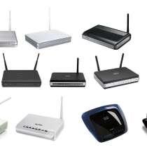 Сетевое оборудование и Wi Fi, в г.Бишкек