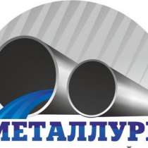Трубы: 245х10 245х8, в Челябинске