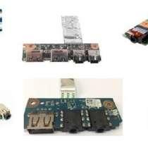 Платы USB, питания, Audio и др. для ноутбуков, в Перми