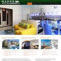Разработка сайтов и интернет-магазинов, в Пятигорске
