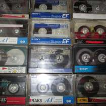 Sony, TDK, SKC и другие из 80-х с записью, в Москве