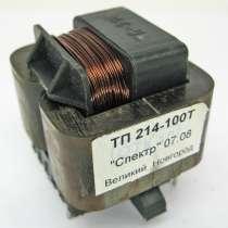 Сухие трансформаторы от ОАО «Спектр», в Великом Новгороде