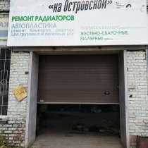 Жестянка, малярка, шиномонтаж, подъёмник, чистка форсунок, в Омске