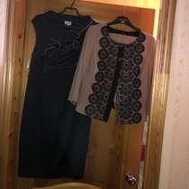 Одежда, в Новом Уренгое