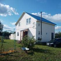 Продам дом 120 кв. м. на 15 сотках, в Воскресенске