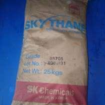 Продадим полиуретан в гранулах, в Омске