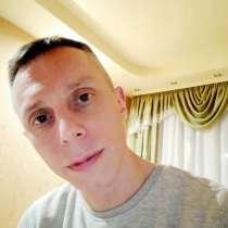 Александр, 33 года, хочет познакомиться – Познакомлюсь), в Москве